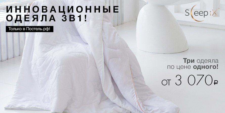 sleepix_odeyala_3v1_banner.jpg